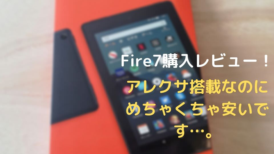 f:id:keiba-jyoshi:20190827230056j:plain