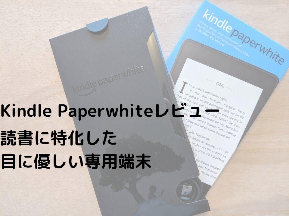 f:id:keiba-jyoshi:20190903183315j:plain