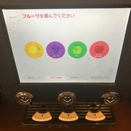 f:id:keiba-jyoshi:20191112113616j:plain