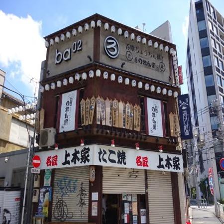 f:id:keiba-jyoshi:20191112125657j:plain