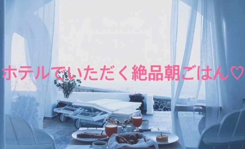 f:id:keiba-jyoshi:20191112125801j:plain