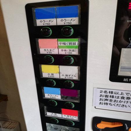 f:id:keiba-jyoshi:20191113001338j:plain
