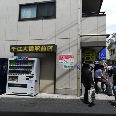 f:id:keiba-jyoshi:20191113001359j:plain