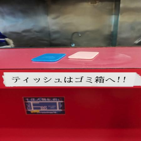 f:id:keiba-jyoshi:20191113001413j:plain