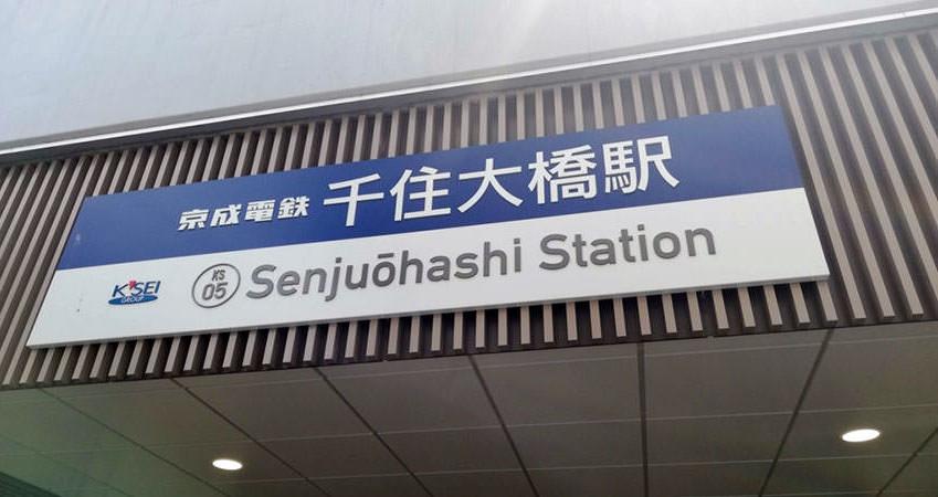 f:id:keiba-jyoshi:20191113002638j:plain