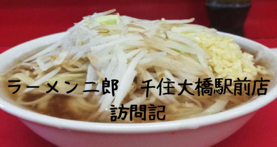 f:id:keiba-jyoshi:20191113003223j:plain