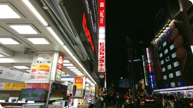f:id:keiba-jyoshi:20191115153952j:plain