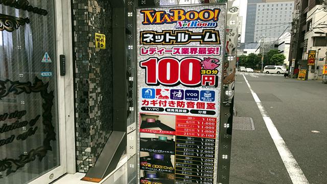 f:id:keiba-jyoshi:20191115162321j:plain
