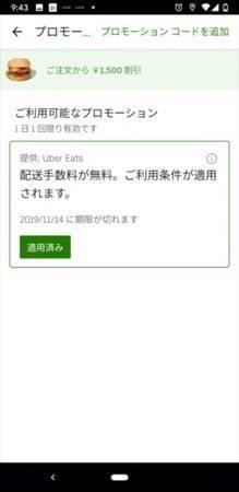 f:id:keiba-jyoshi:20191125131301j:plain