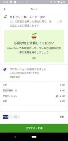 f:id:keiba-jyoshi:20191125131312j:plain