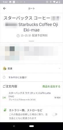 f:id:keiba-jyoshi:20191125131329j:plain