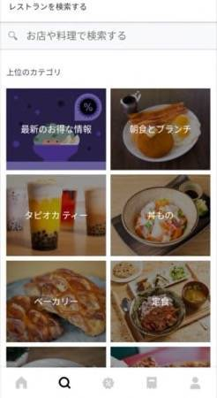 f:id:keiba-jyoshi:20191125131344j:plain