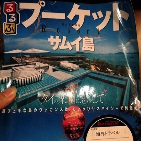 f:id:keiba-jyoshi:20191126133208j:plain