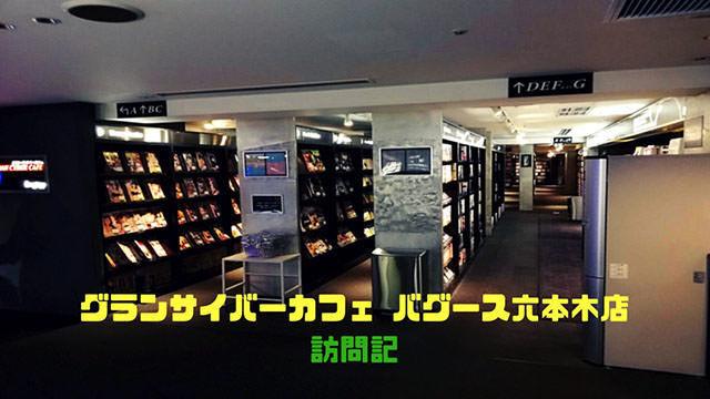 f:id:keiba-jyoshi:20191126133253j:plain