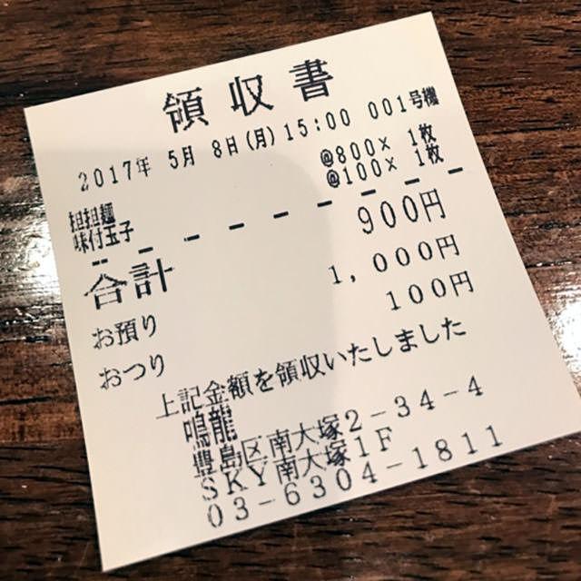 f:id:keiba-jyoshi:20191126144910j:plain