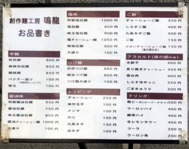 f:id:keiba-jyoshi:20191126144916j:plain