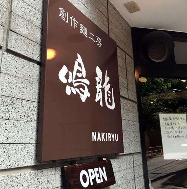 f:id:keiba-jyoshi:20191126144920j:plain