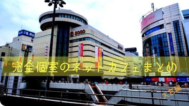 f:id:keiba-jyoshi:20191126150351j:plain