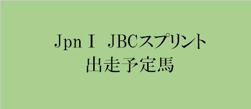 f:id:keiba-yosou118:20171029171443p:plain