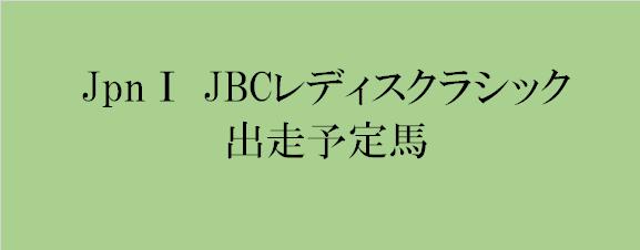 f:id:keiba-yosou118:20171029203343p:plain