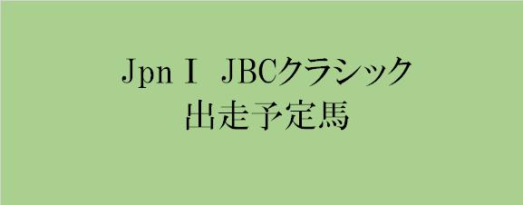 f:id:keiba-yosou118:20171030190038p:plain