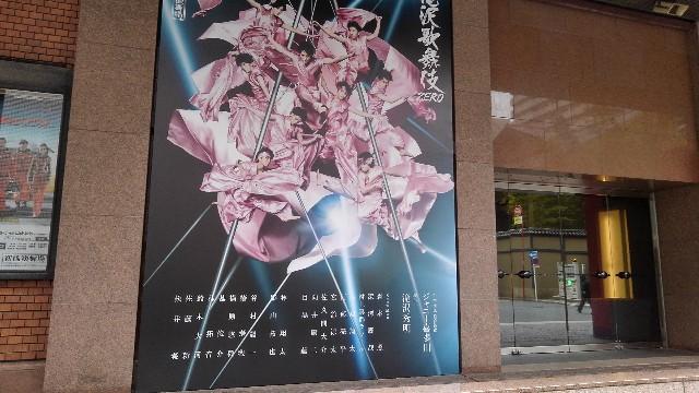 f:id:keibahakubutsukan:20190419111751j:image