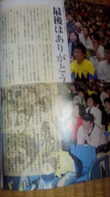 f:id:keibahakubutsukan:20190805112207j:image