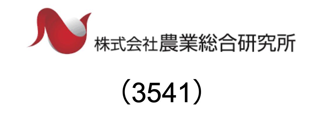 f:id:keibashisuu:20200913092955p:plain