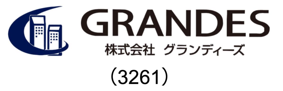 f:id:keibashisuu:20200916204944p:plain