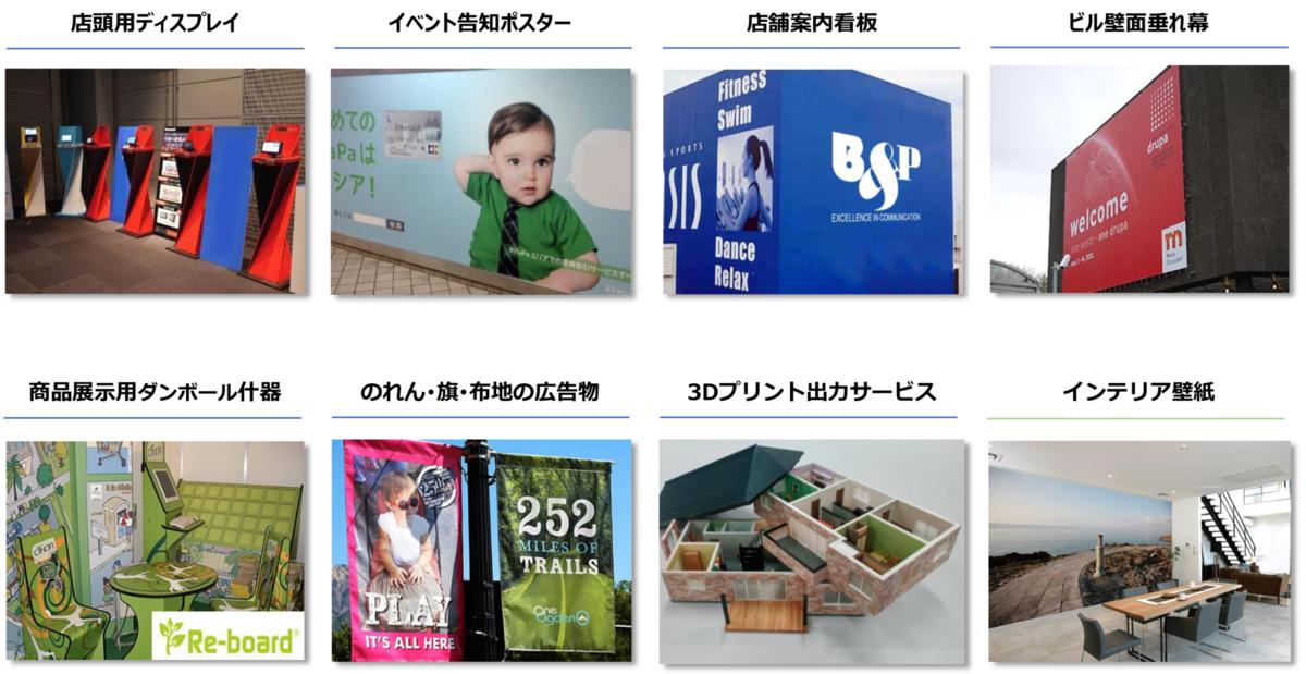 f:id:keibashisuu:20200919151925p:plain