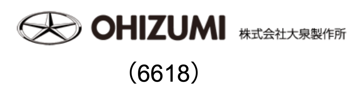 f:id:keibashisuu:20201013203826p:plain
