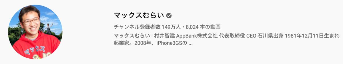 f:id:keibashisuu:20201216181738p:plain