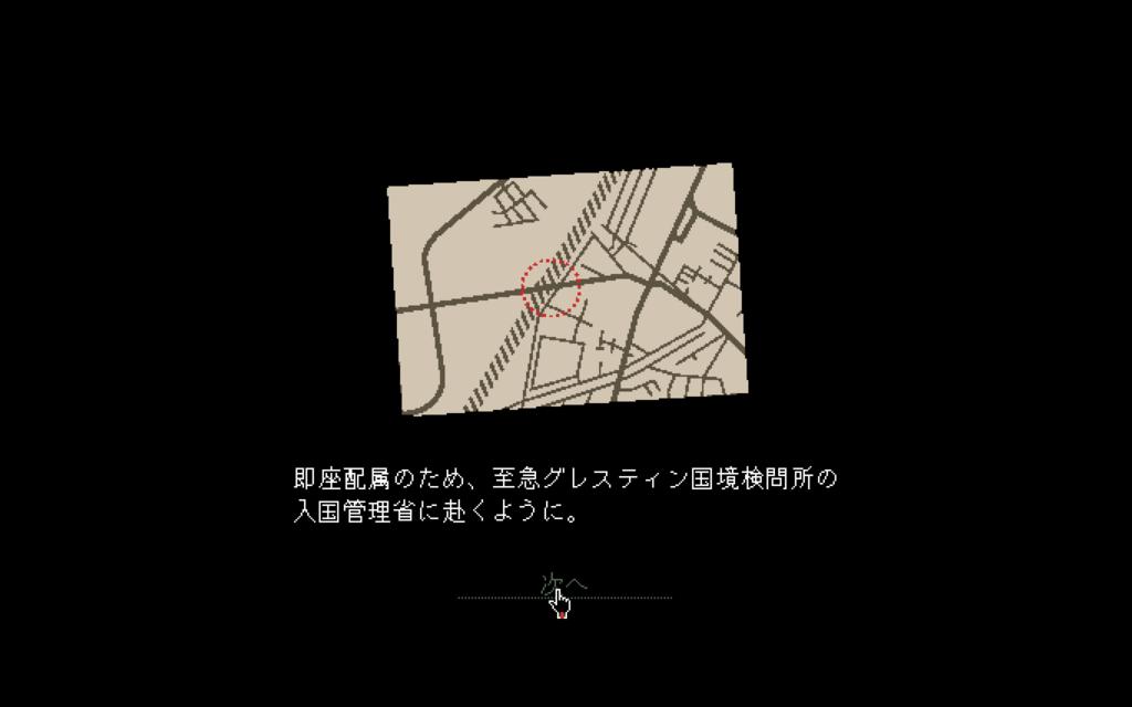 f:id:keibogame:20180620040138p:plain