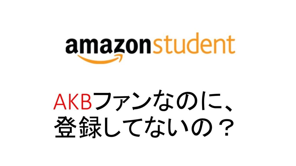 f:id:keiboudiary:20170407075643j:plain