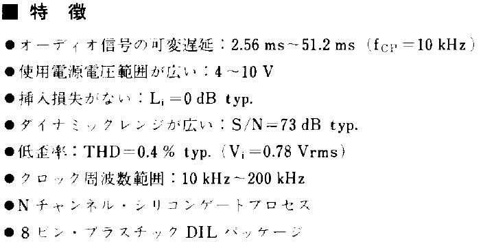 f:id:keiboz2020:20200830002130p:plain