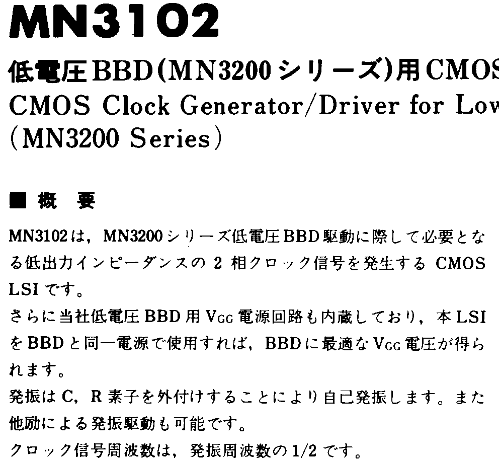 f:id:keiboz2020:20200830004604p:plain