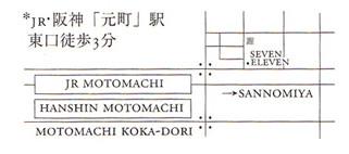 f:id:keibunsha2:20110416153616j:image