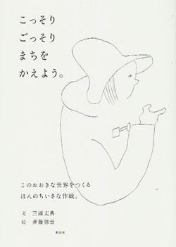 f:id:keibunsha2:20120905115007j:image