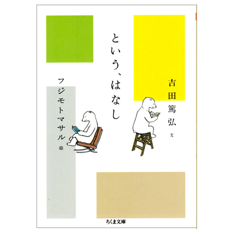 f:id:keibunshabooks:20170104120225j:plain