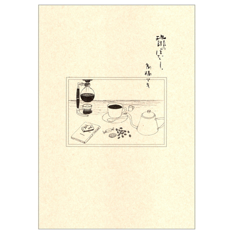 f:id:keibunshabooks:20170104120242j:plain