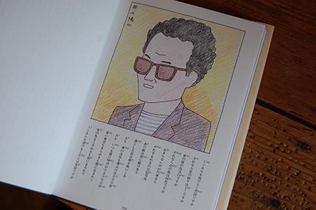 f:id:keibunshabooks:20170115123345j:plain