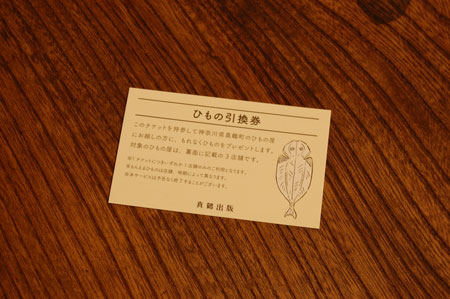 f:id:keibunshabooks:20170120165311j:plain