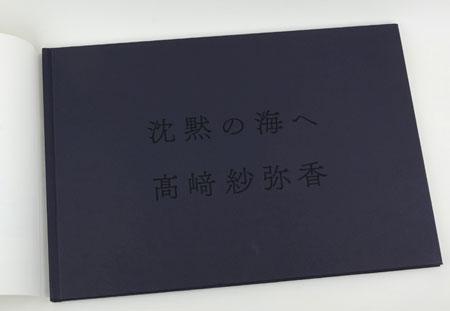 f:id:keibunshabooks:20170120171708j:plain