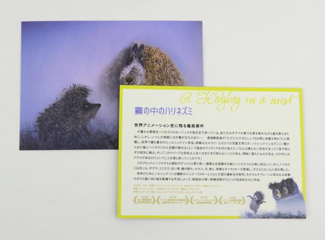 f:id:keibunshabooks:20170210184202j:plain