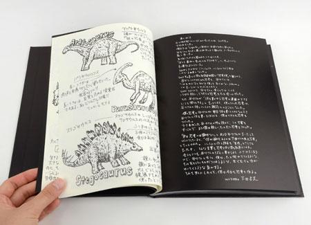 f:id:keibunshabooks:20170216162521j:plain