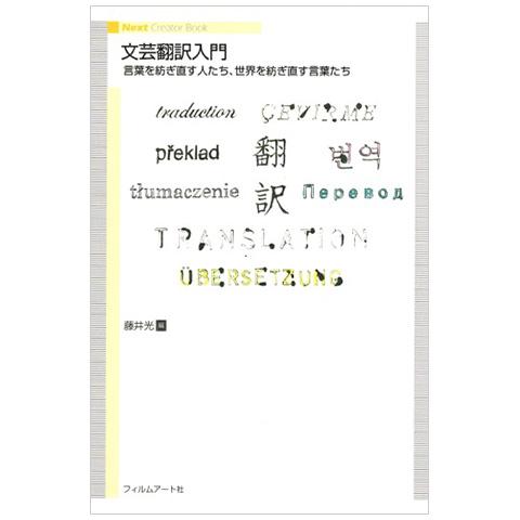 f:id:keibunshabooks:20170331183235j:plain