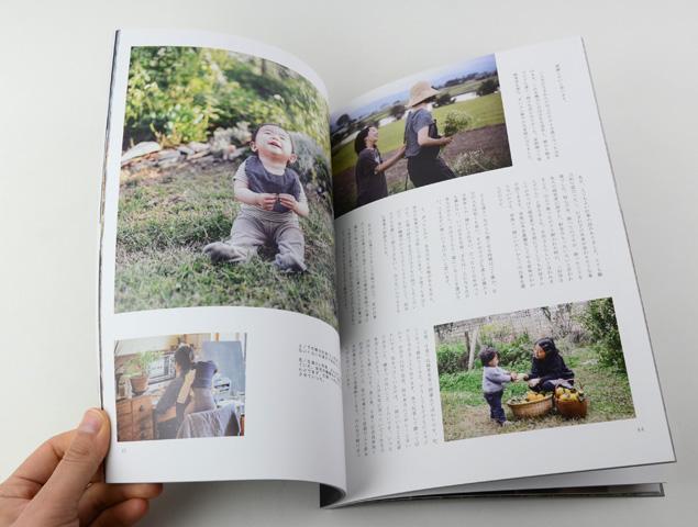 f:id:keibunshabooks:20170407204713j:plain