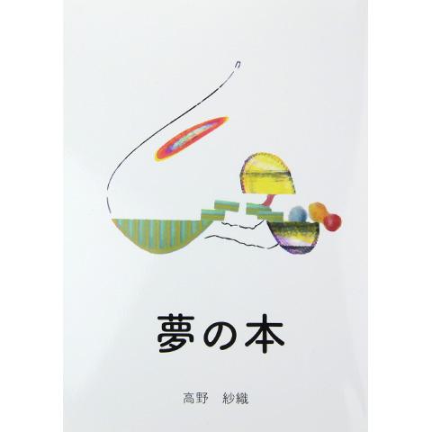 f:id:keibunshabooks:20170506172706j:plain