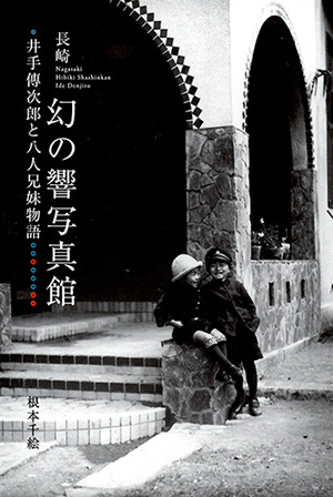 f:id:keibunshabooks:20170529173215j:plain