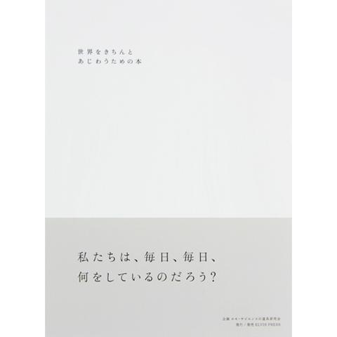 f:id:keibunshabooks:20170802184804j:plain